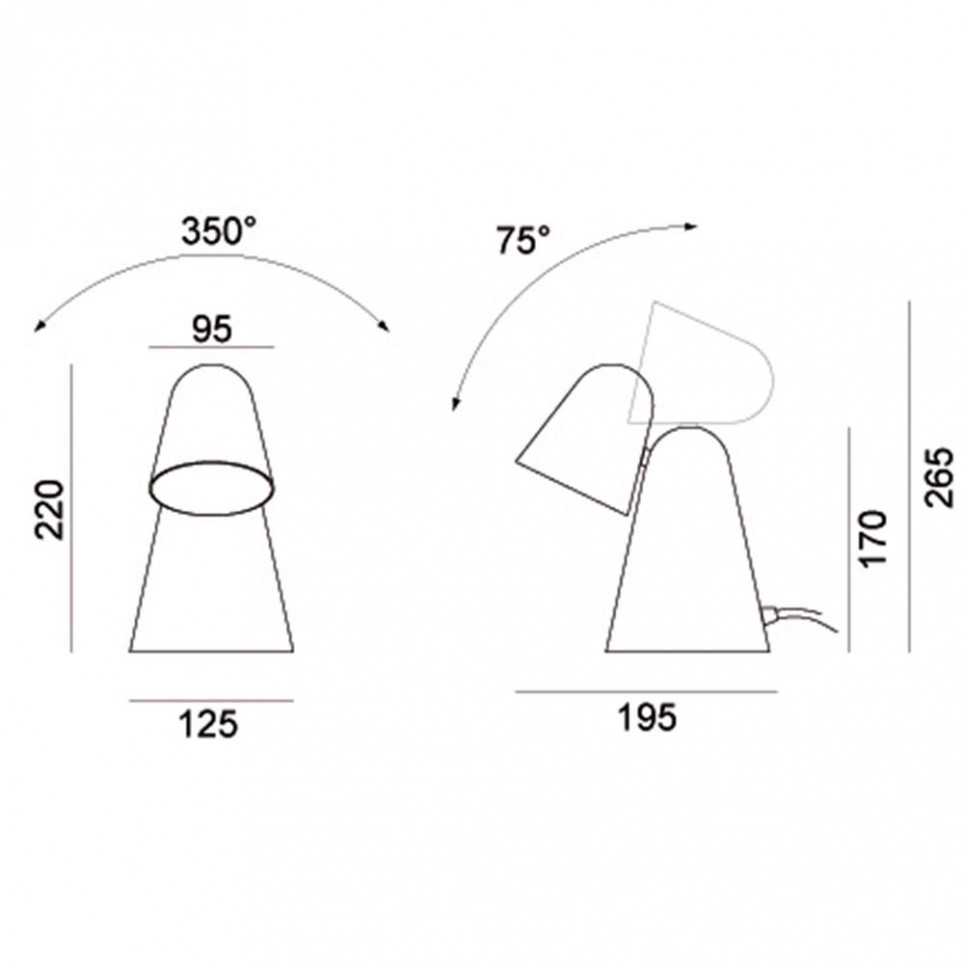 PEPPONE Table Lamp